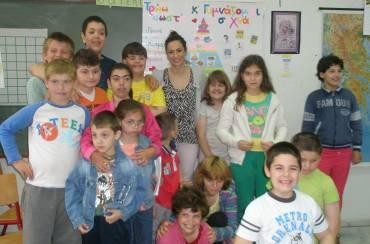 """Πρόγραμμα """" Παιδί και διατροφή """" του 1ου Ειδικού Δημοτικού Σχολείου Άρτας"""